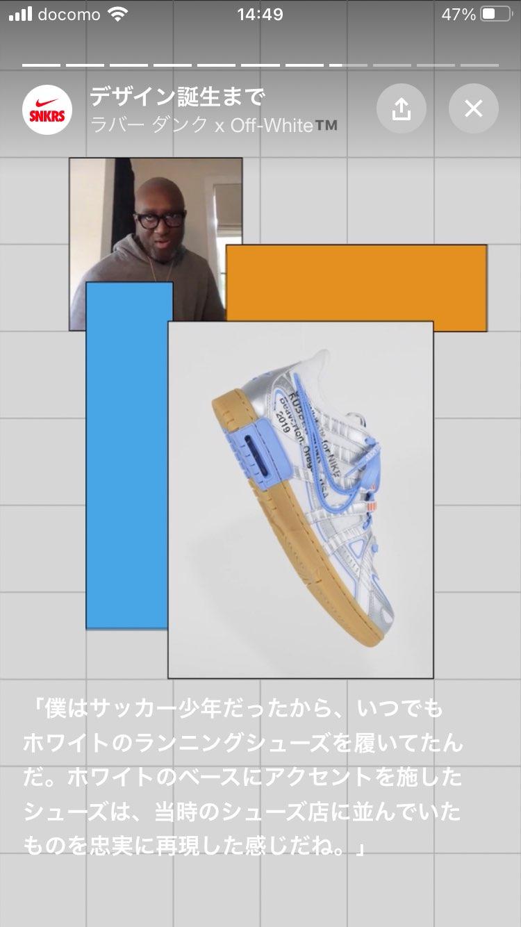 子供の運動靴みたいって言われてたけど本当にそうデザインされてて笑う