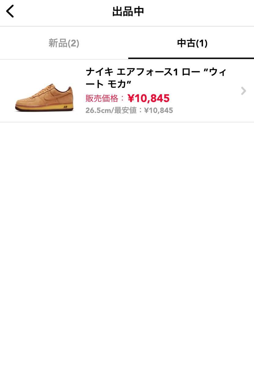 値下げしました!美品です。 コミコミ13500円でいかがでしょうか?