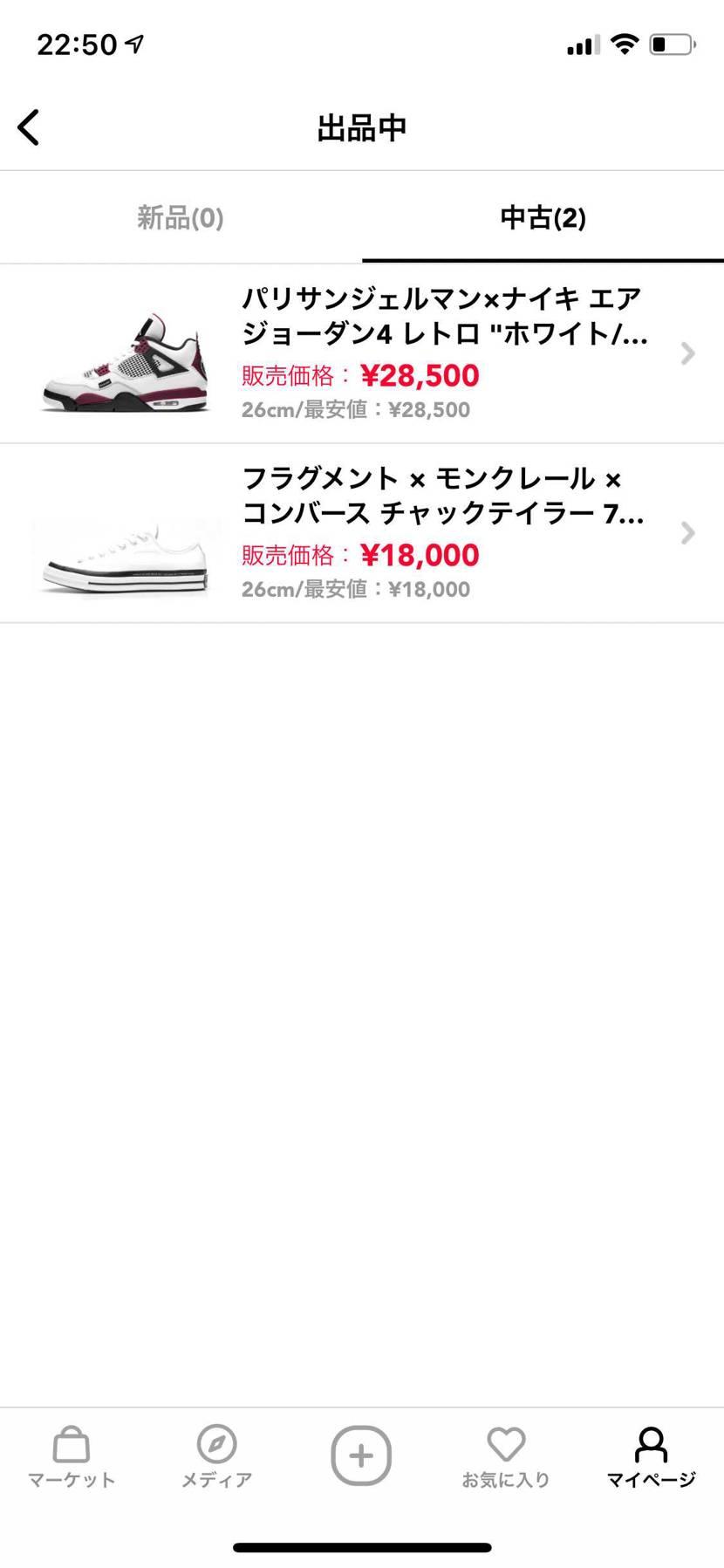 購入してくれた方ありがとうございます!😭あと2足です!🙇♂️🙏欲しいスニーカー