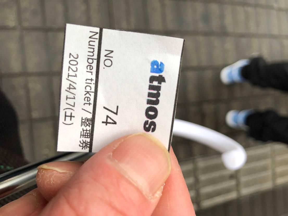 広島並びは☔️模様😅 本日の番号は74…  これはもしや…74(なし🙅♂
