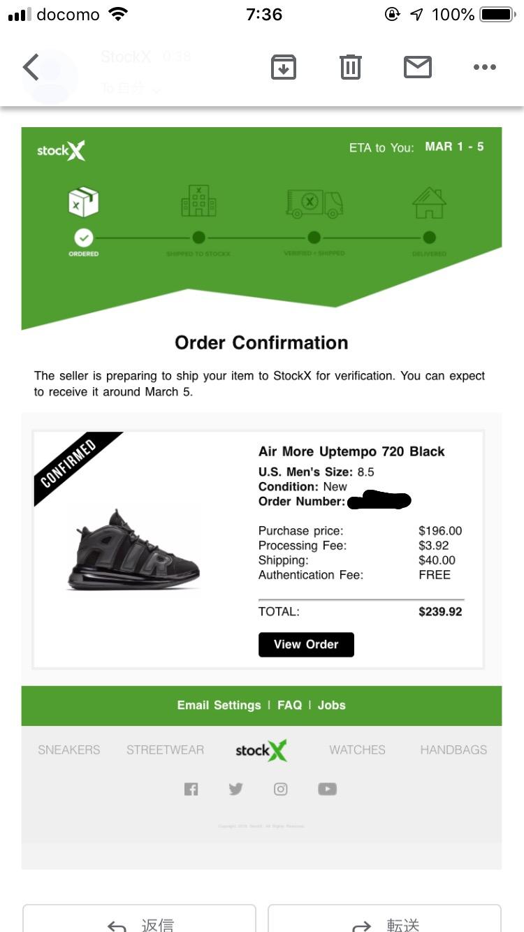 朝起きたらStockXからメール来てました! 定価より4$