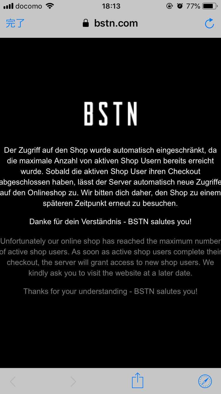 BSTNでsacai x Nike LD Waffle 当選したんですが。。。