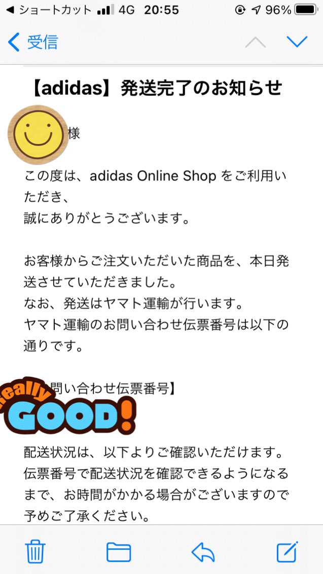 adidasさんめちゃくちゃお仕事早くて助かります^ ^!!