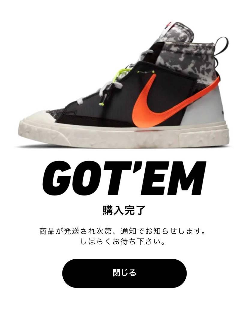 買ってしまった💦  お気に入りの靴色違いでも集めがち🤪