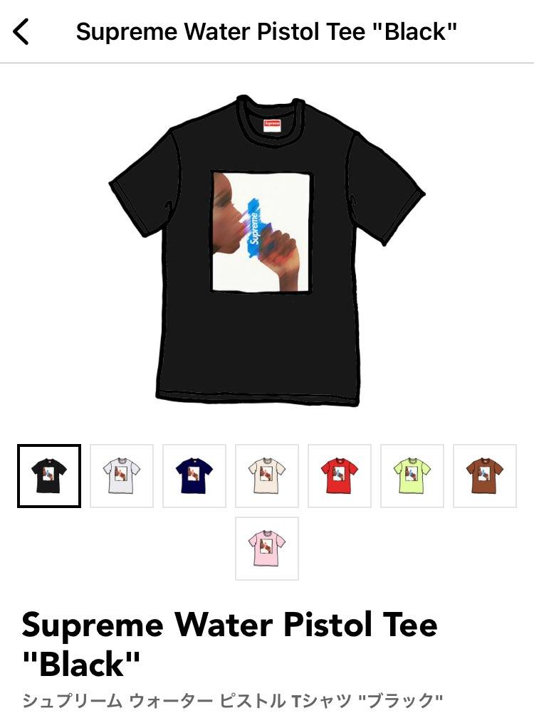 apparel欲しいですが… 実物の写真でなくて、偽物みたいな画像だと買う気失