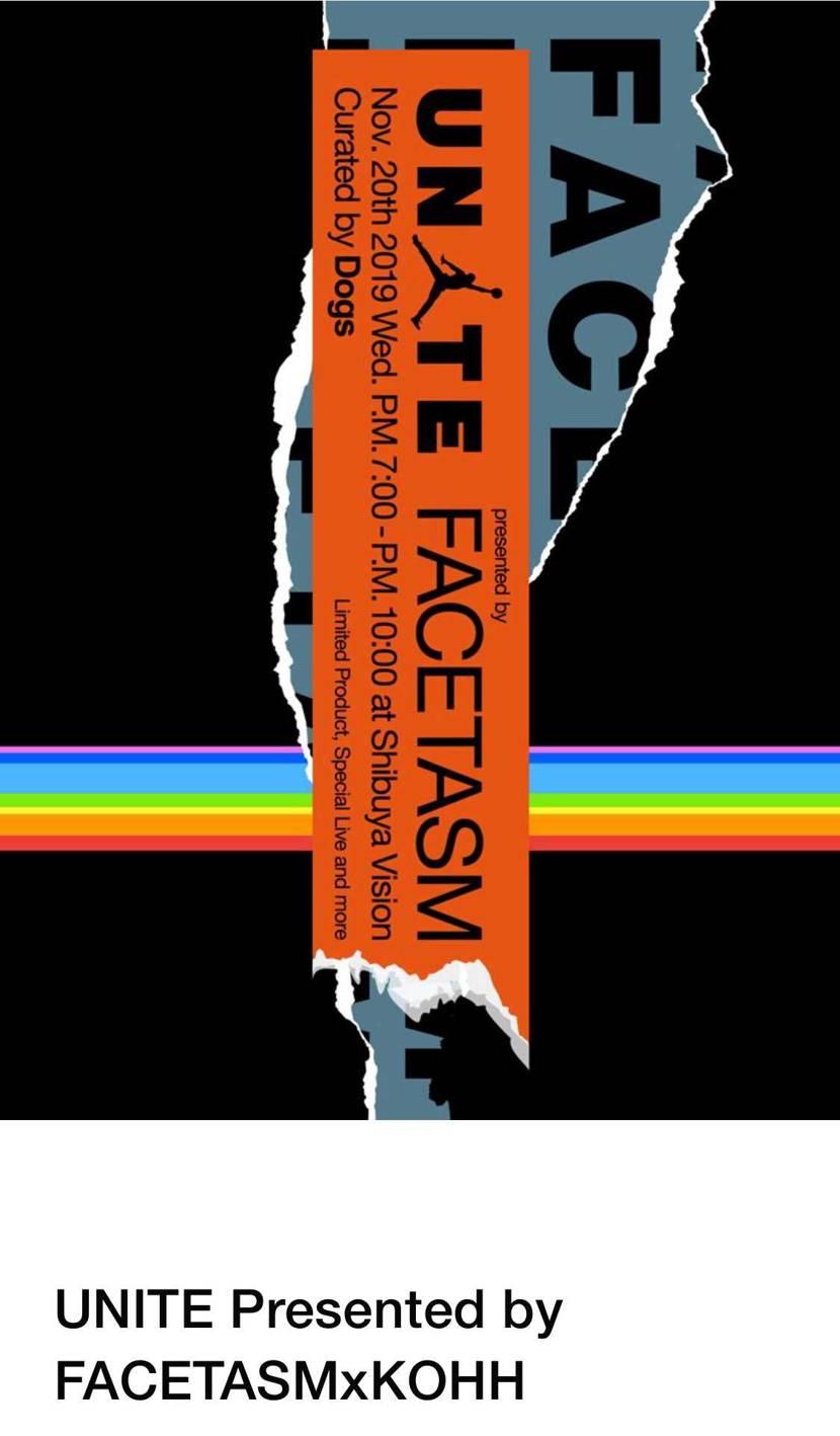 いつもの地方民に人権はないイベント たまには大阪でしてくれてもええんやで?