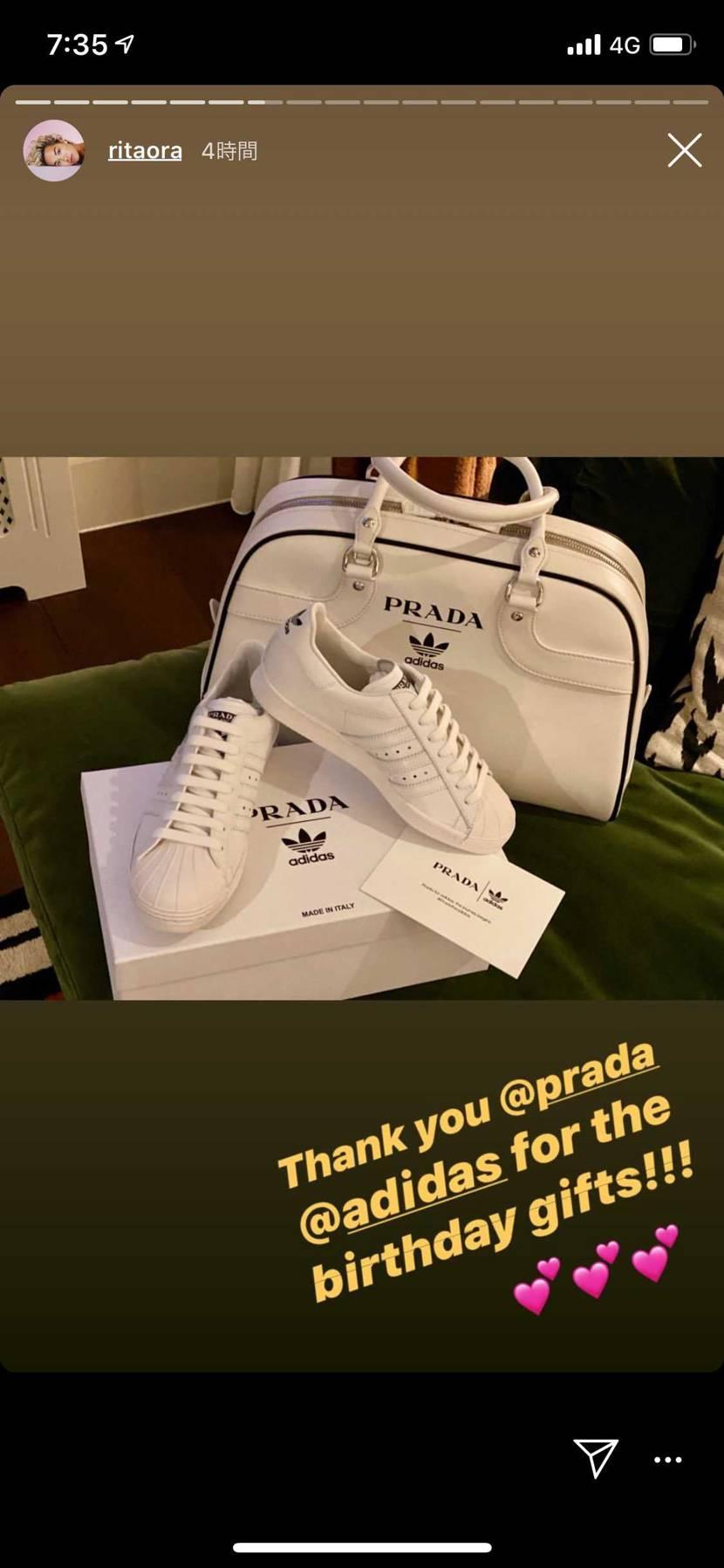 Rita Oraが誕生日プレゼントで貰ったっぽいですね 羨ましい🥺