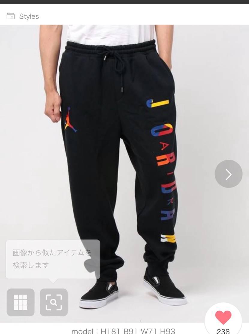 スレ違いですみません。 このパンツ欲しいんですけど、都内の店舗で売ってるお店と