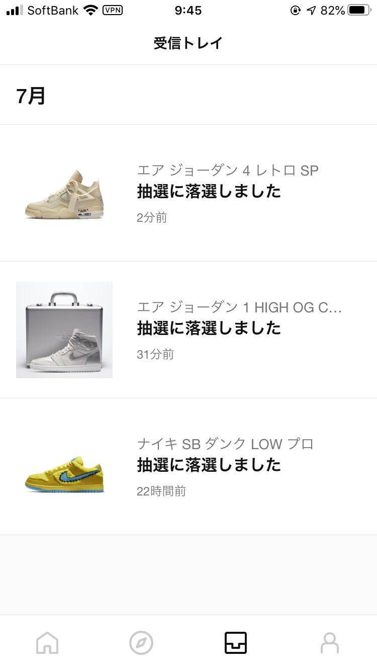 三連敗( ;  ; )