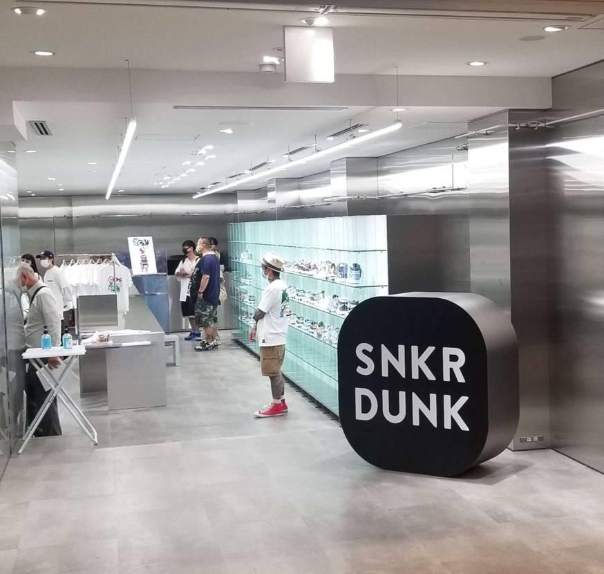 atmosトリプルコラボレーション企画「COOK × SNKRDUNK × at