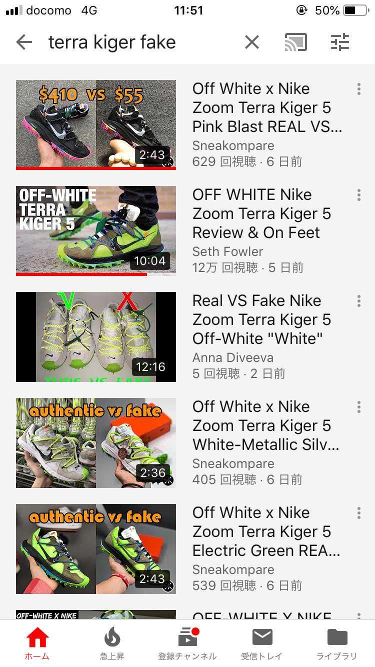 さっそくYouTubeで本物とfAKE品の比べてみた的な動画上がってました!フリ