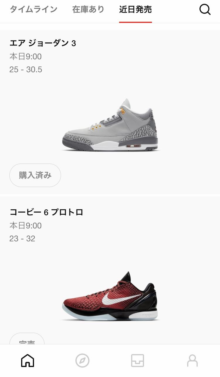 転売できるサイズはしっかり当選 日本ではスニーカーズ以外販売はないサイズ😁