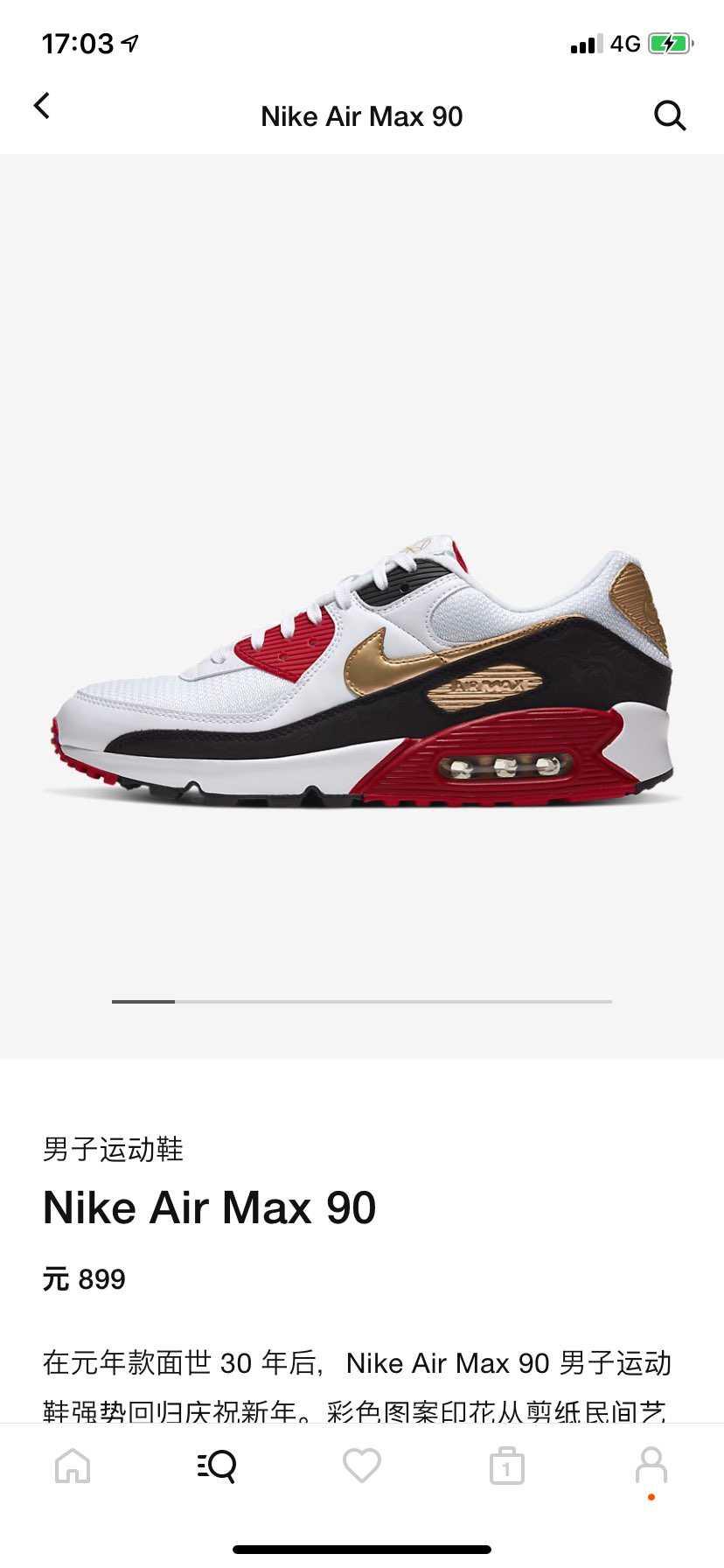 中国で買えます。買うか迷うなぁ。