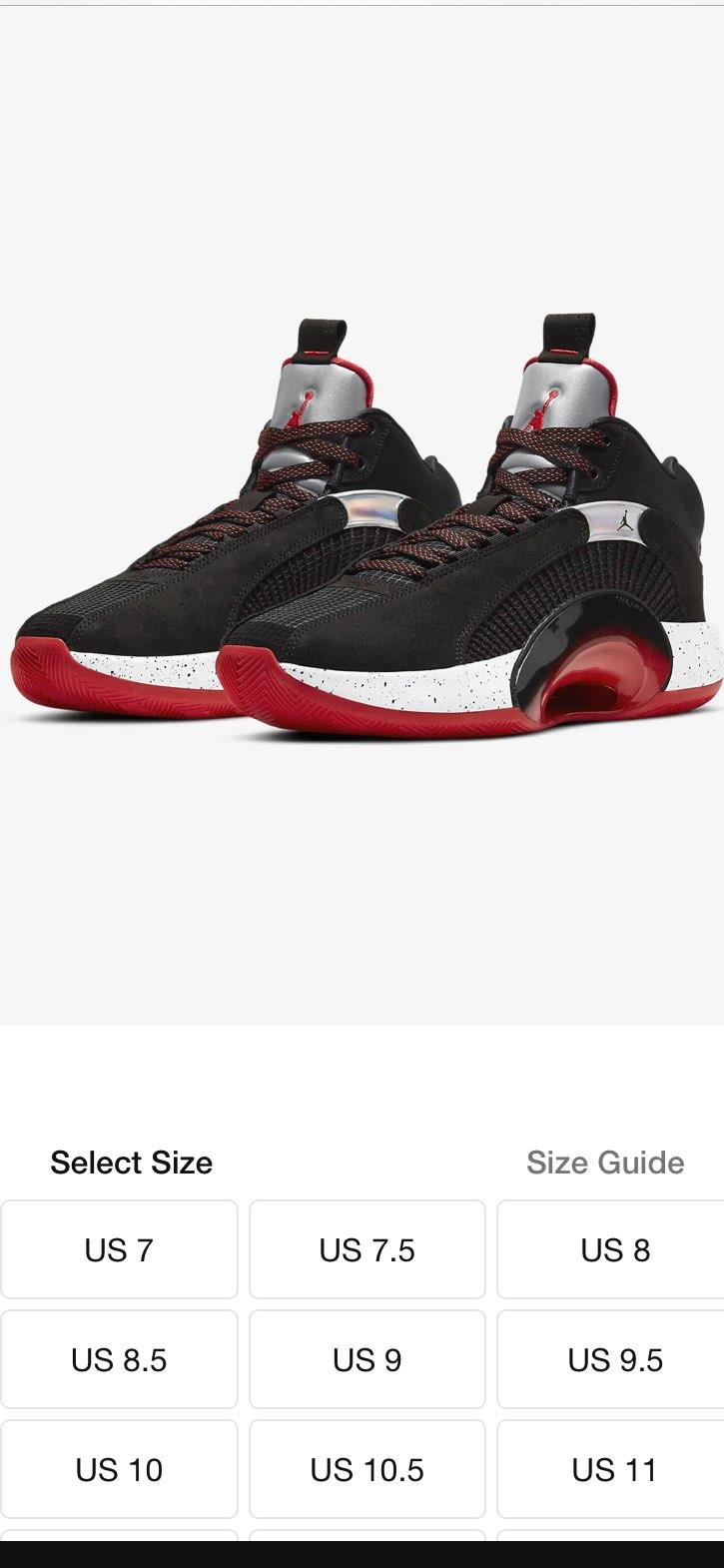さて、  買うべきか?  買わぬべきか?  #air Jordan