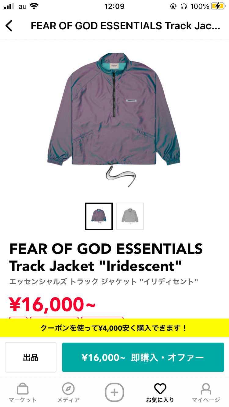 アパレルの投稿ですみません。 こちらジャケットMパンツS出品できる方居ませんか