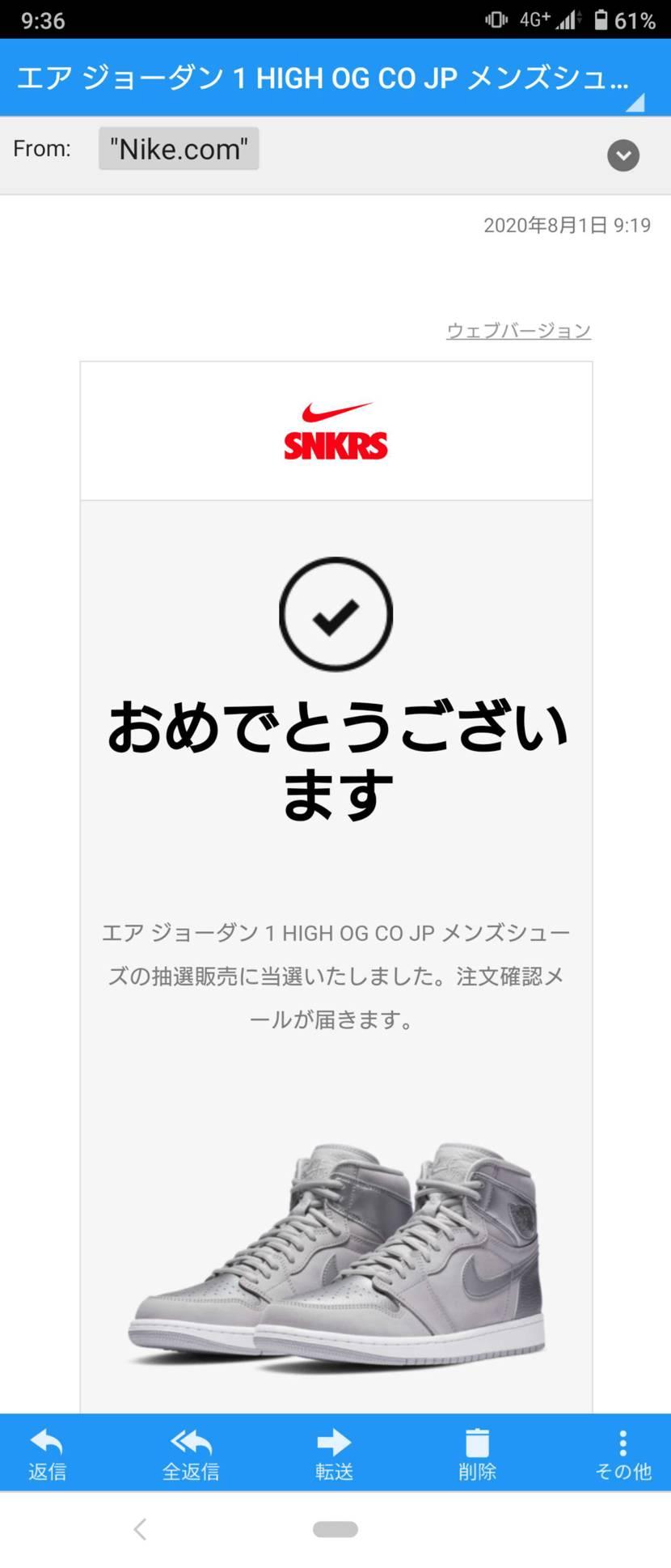 SNKRSにて買えました!!  日本限定、、限定に弱い、、買えて良かった😆