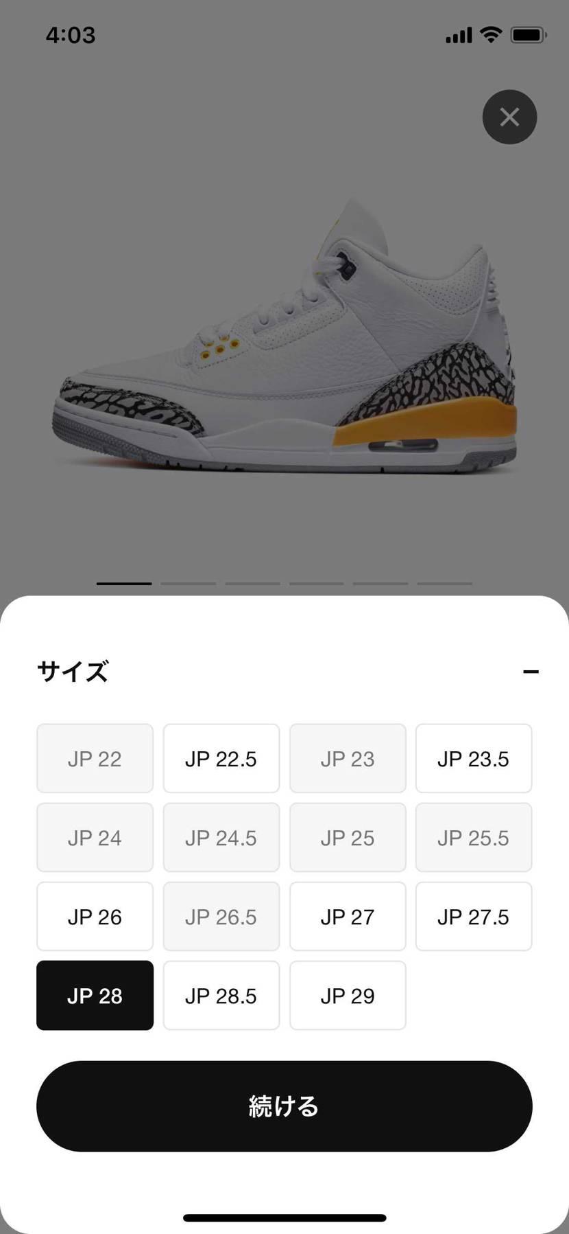 🐿きてます。 AJ3とAJ12