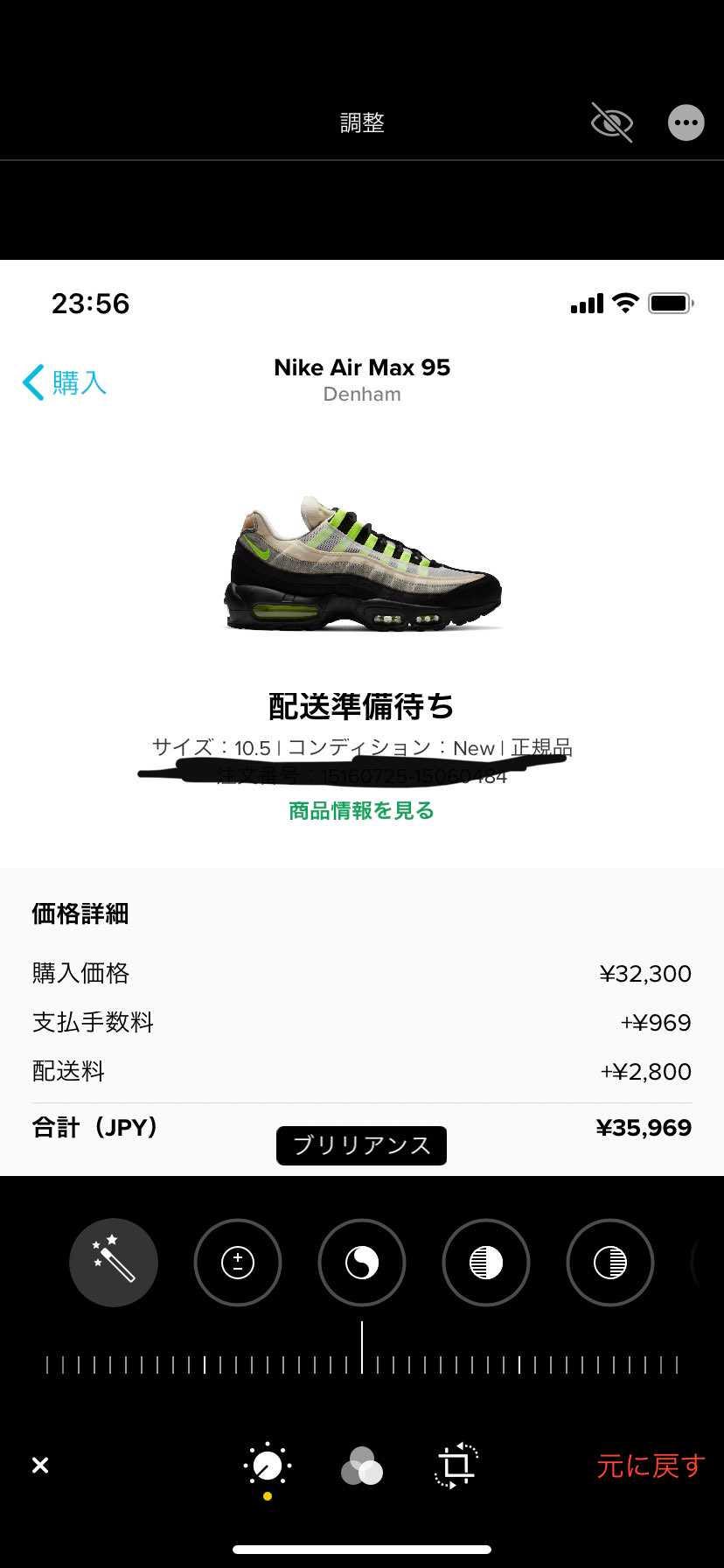 日本1000とか買えるビジョン見えないので、そそくさとプレ購入。aj1 roya