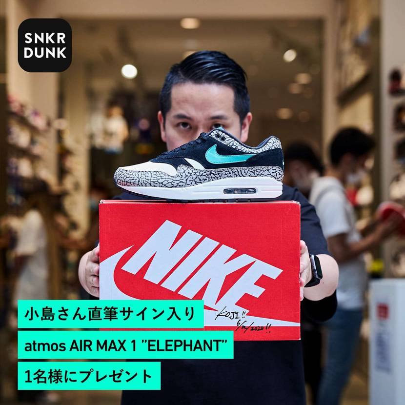 【THE SNKR #02 小島奉文】