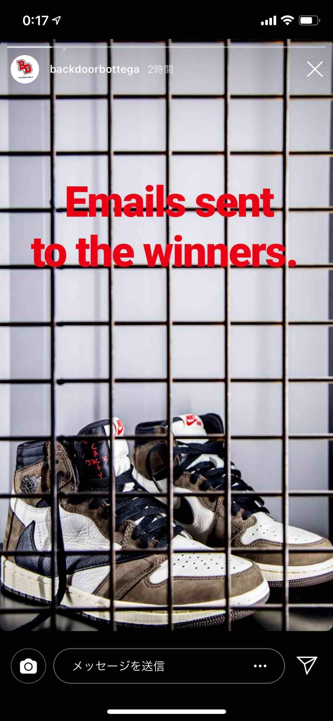 OBD 当選者にはメール配信されてるようですよ。 文面からいくと落選した方は来