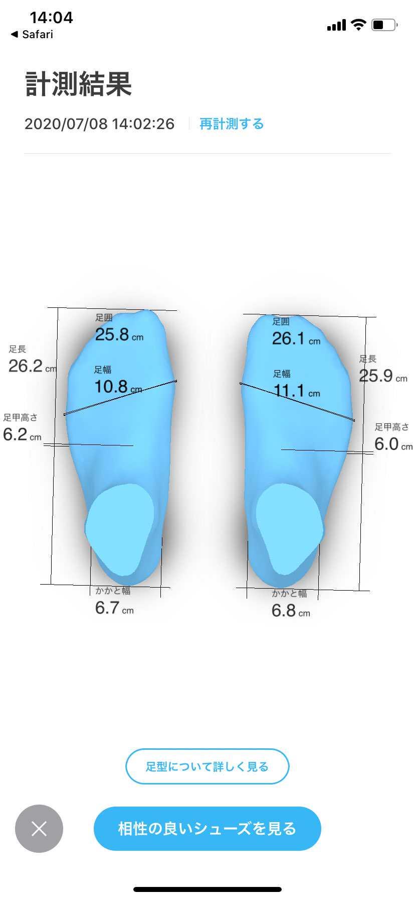 AF1を27.0で履いてるんですけど、これはワンサイズ大きめの27.5で買うのは
