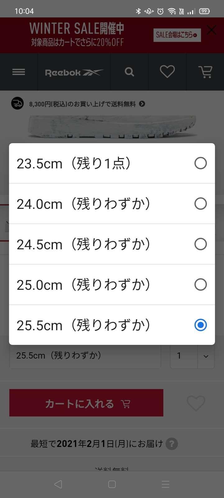 何だこのサイズ展開、日本サイトは販売ページすら公開遅いし、舐めてるのかな?😋 2