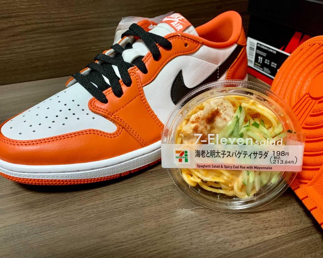 海老と明太子スパゲティサラダと比較してこんなオレンジ具合です! 朱色って感じ。