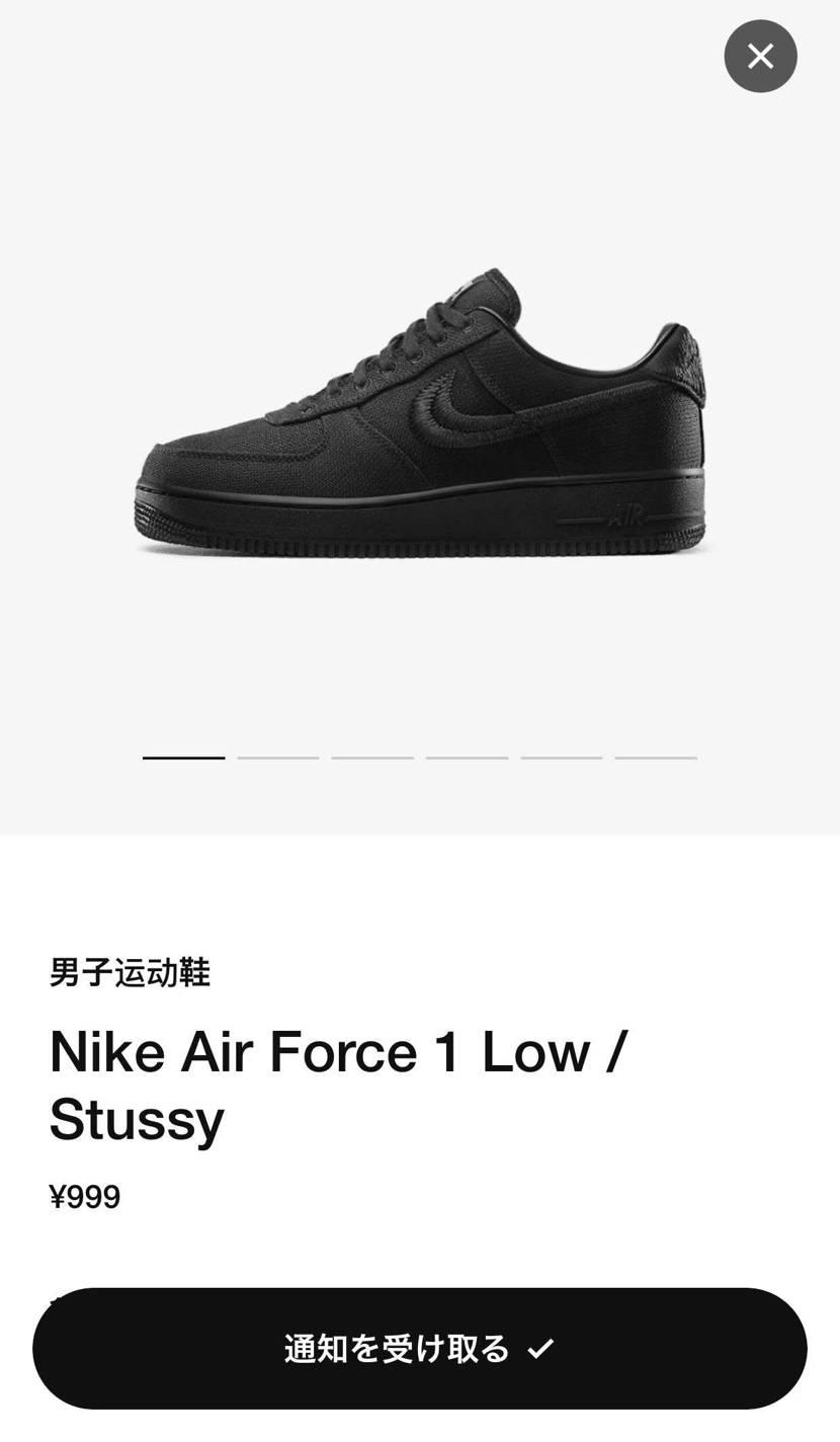中国のスニーカーズもきてますねー。フォッシルストーンの方が欲しい🥺🥺