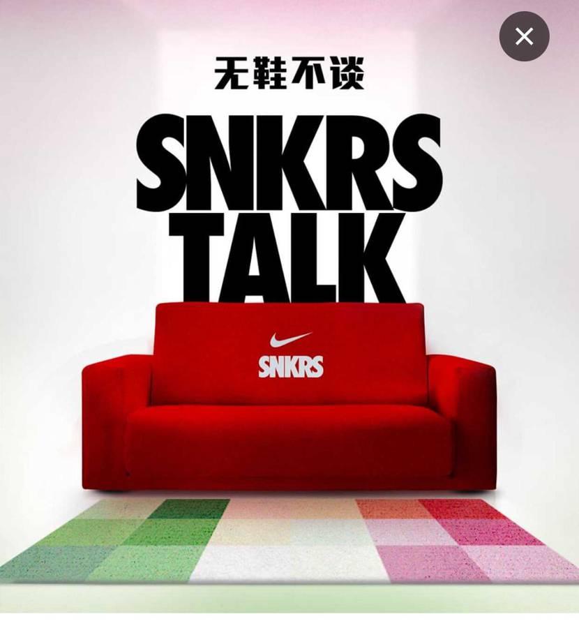 中国のスニーカーズでは、SNKRS TALKを記念して桃色のエアフォースが限定発