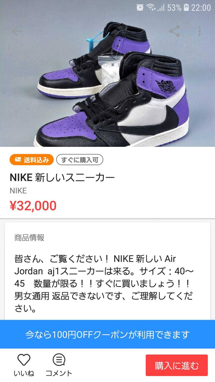 買っとくか(*`・ω・´)ヨシ!!