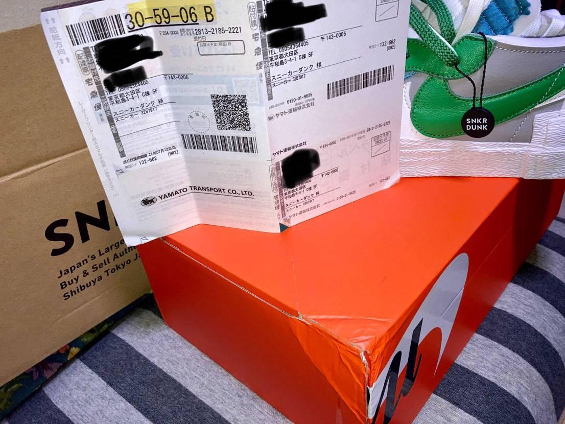 サカイブレーザー買ったんですが、配達されたBOXにガイドラインのNG写真より酷い