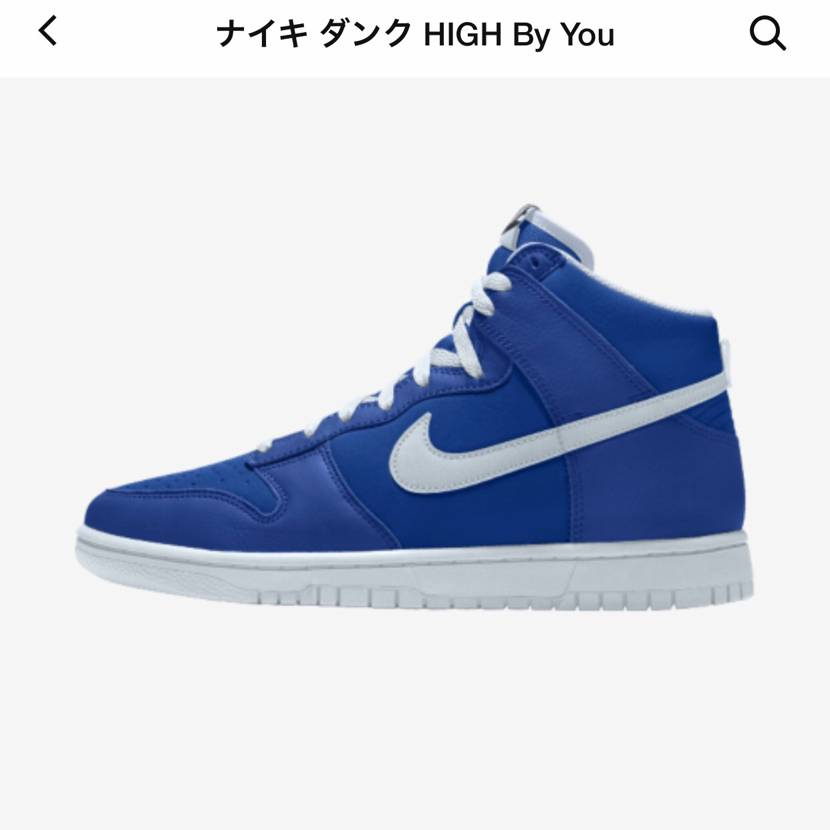 Nike by you 色々デザインして楽しいです。#Nike #nikebyy