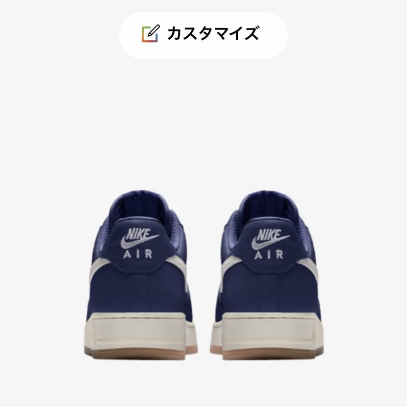 Nike  by  you 楽しい。 すぐ売り切れてしまうけど。 #Nike