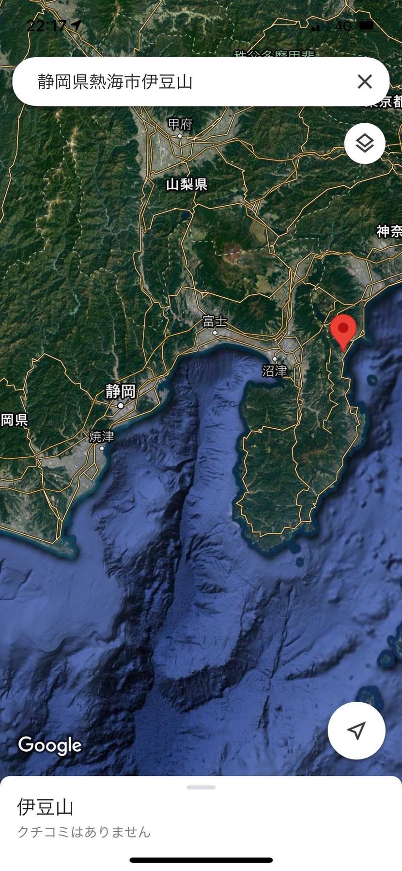ニュース今気づいてんけど、静岡県民のスニーカー好きの人、大丈夫なん❓海沿い山のふ