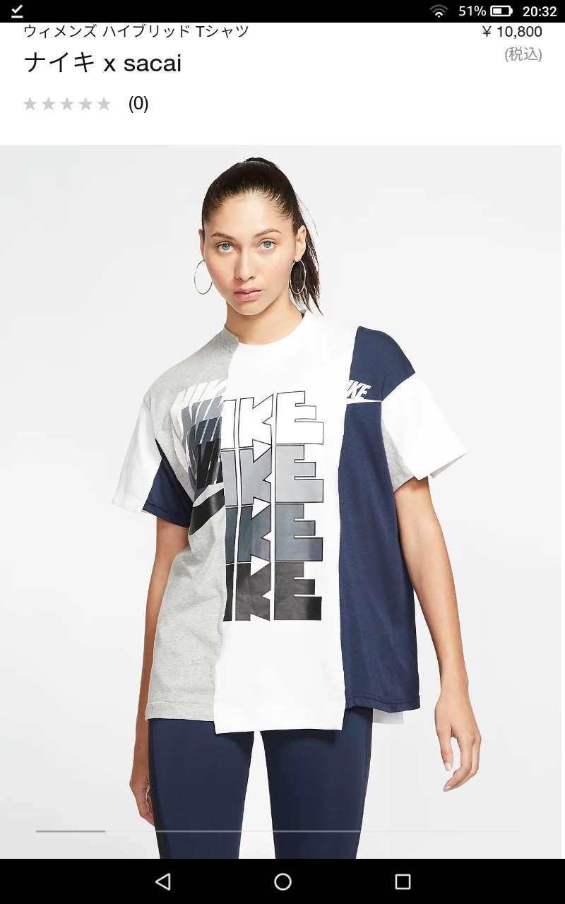 sacai×NIKEのTシャツ欲しいな ウィメンズだけど XL着丈 74.5/肩