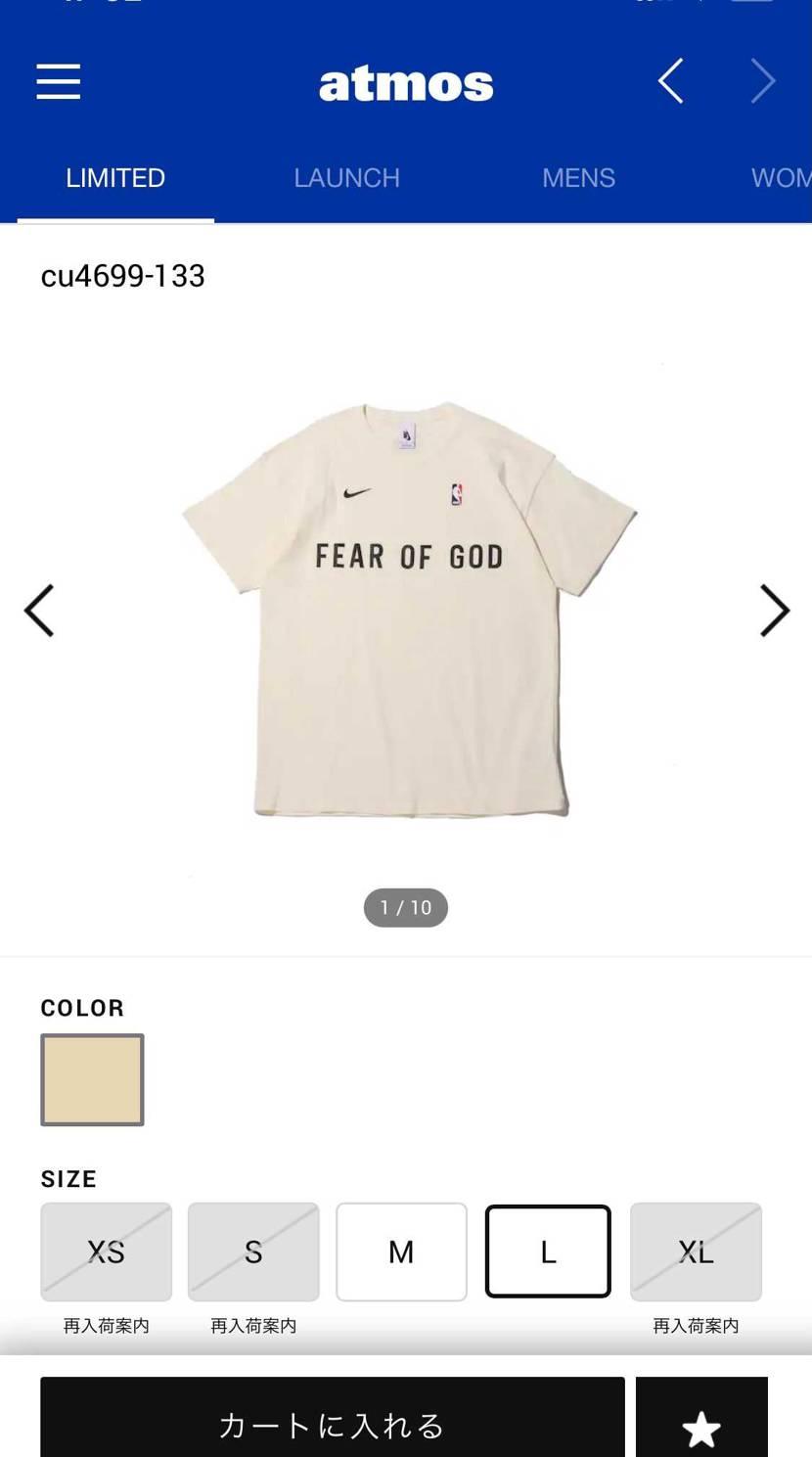 atmosで各色Tシャツと黒short余ってます!
