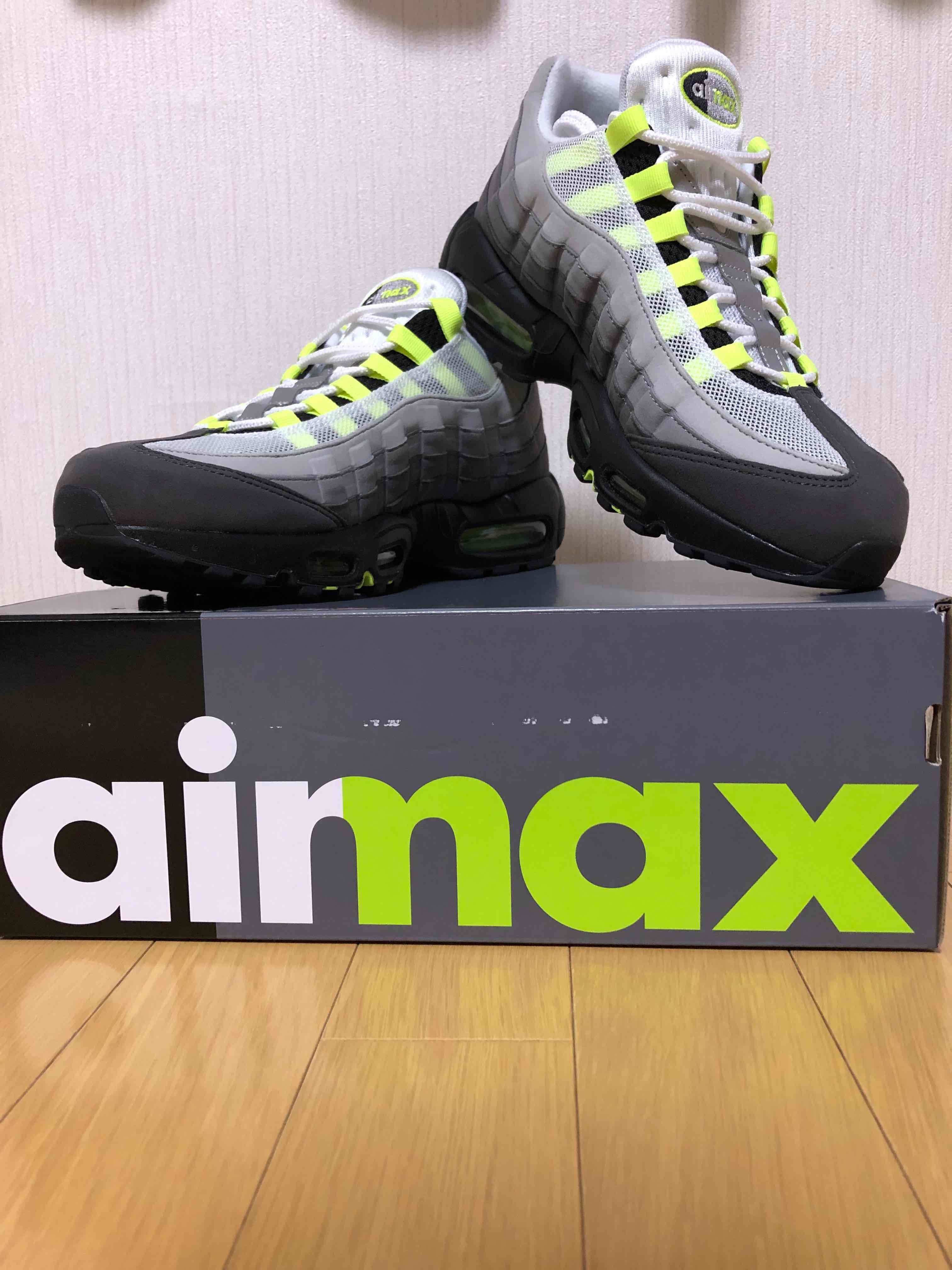 airmax95 イエローグラデ デザインがカッコいい!