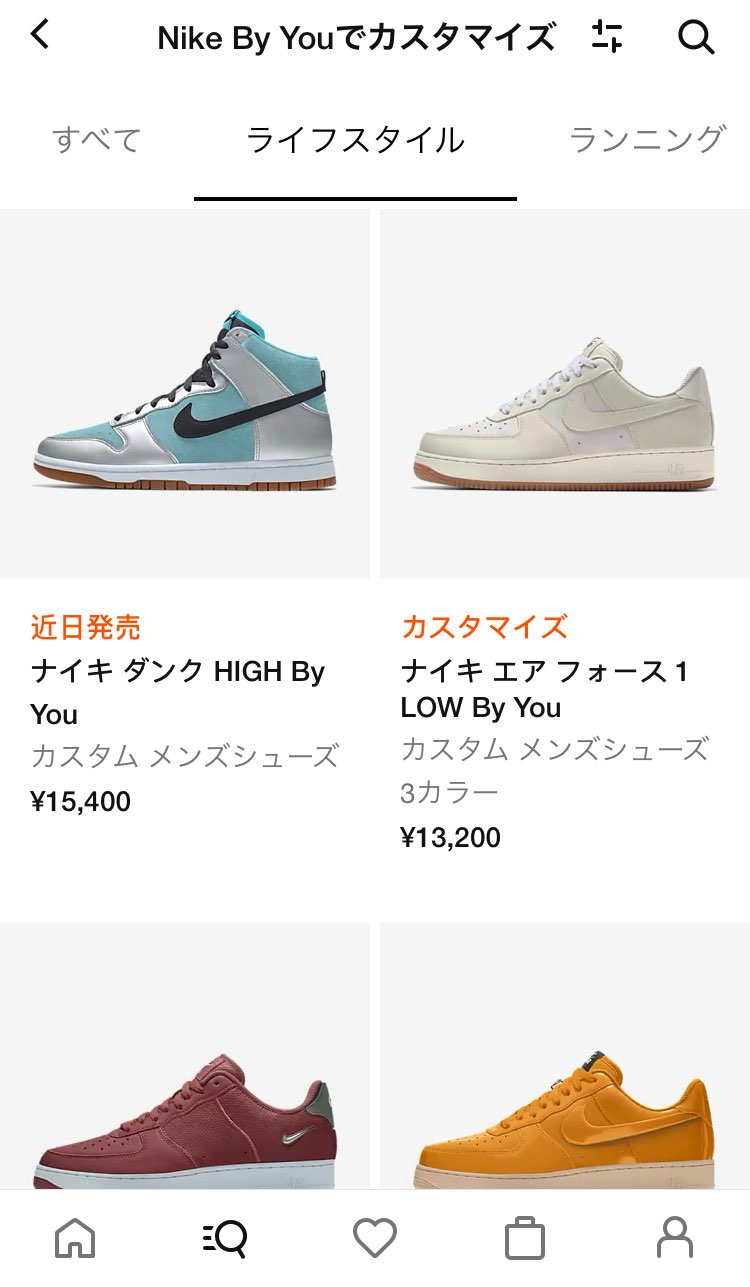 Dunk High by you復活予定、早いね。  年初にLow by y