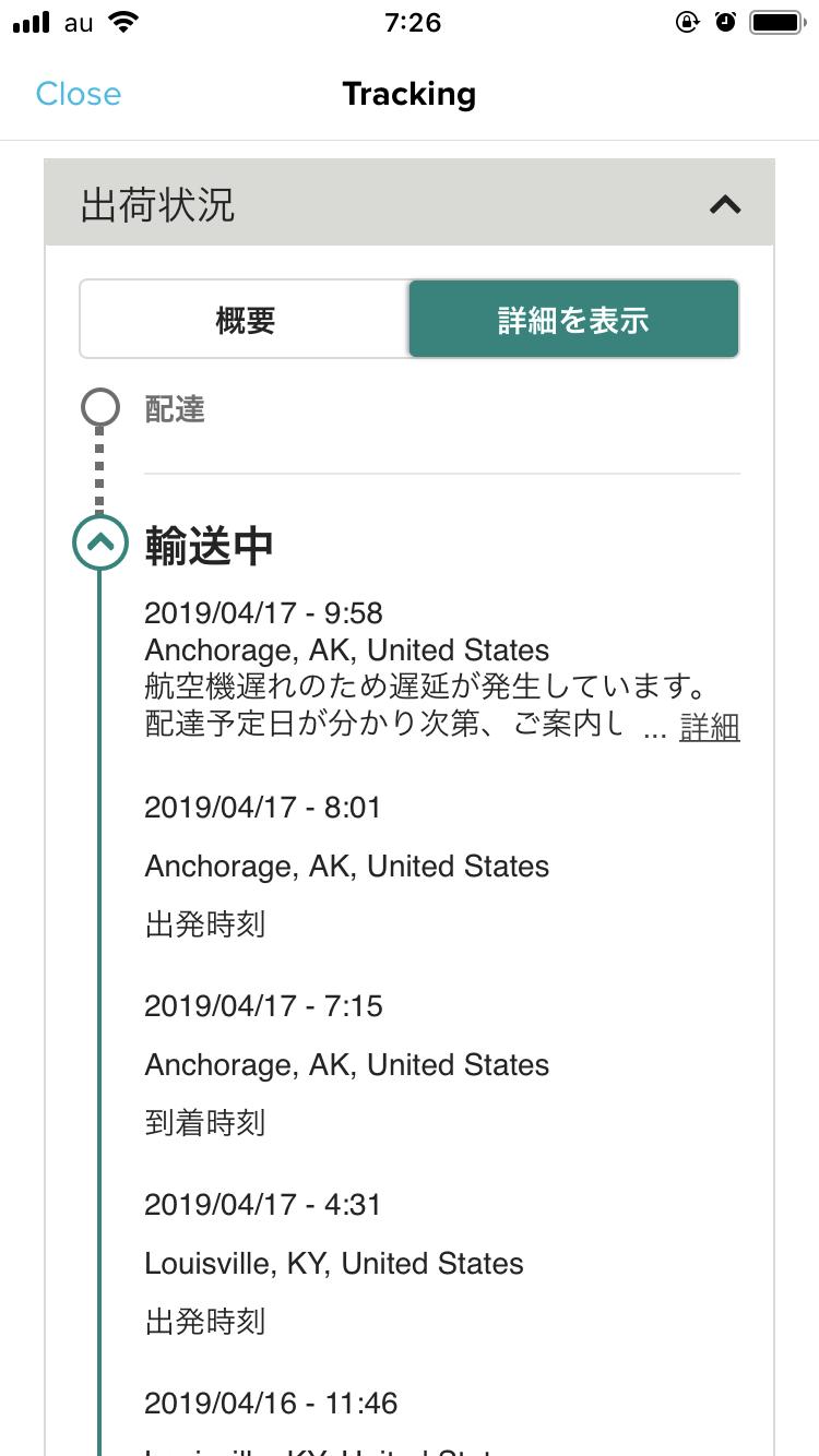 ワクワクタイム終了→モヤモヤタイム突入。。  ※まだ日本に来てないうちは、こ