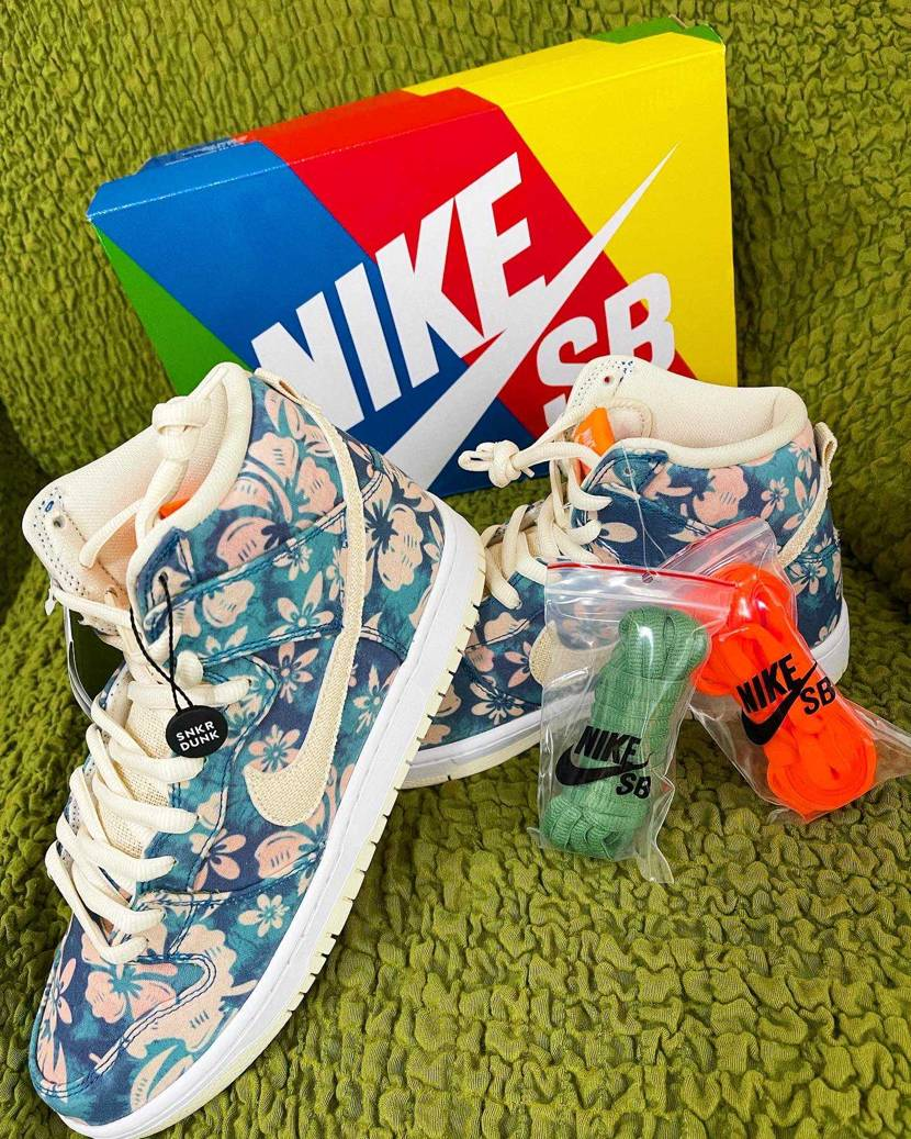 NIKE DUNK HIGH HAWAII🌺🌊 before🌺→after🌿