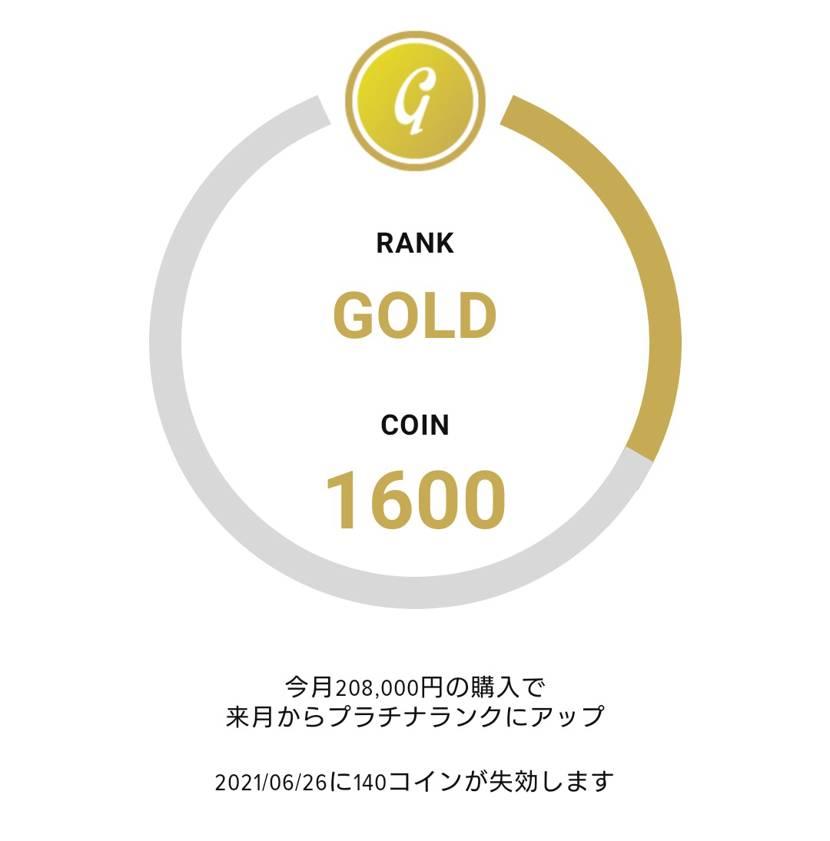 atmosさん12,000円引かれてます。確定演出ありがとうございます🤓