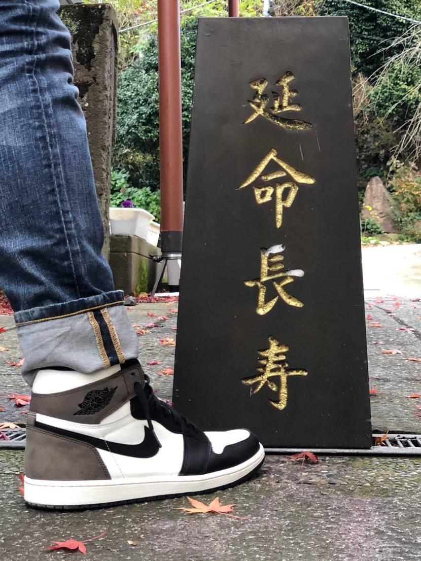 金沢旅行で初おろし🎵  大切に履きます。