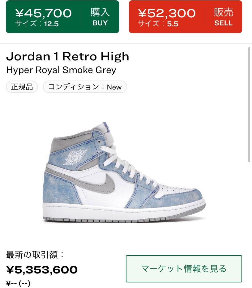 日本の相場安すぎて今買い時やろ😍🔥