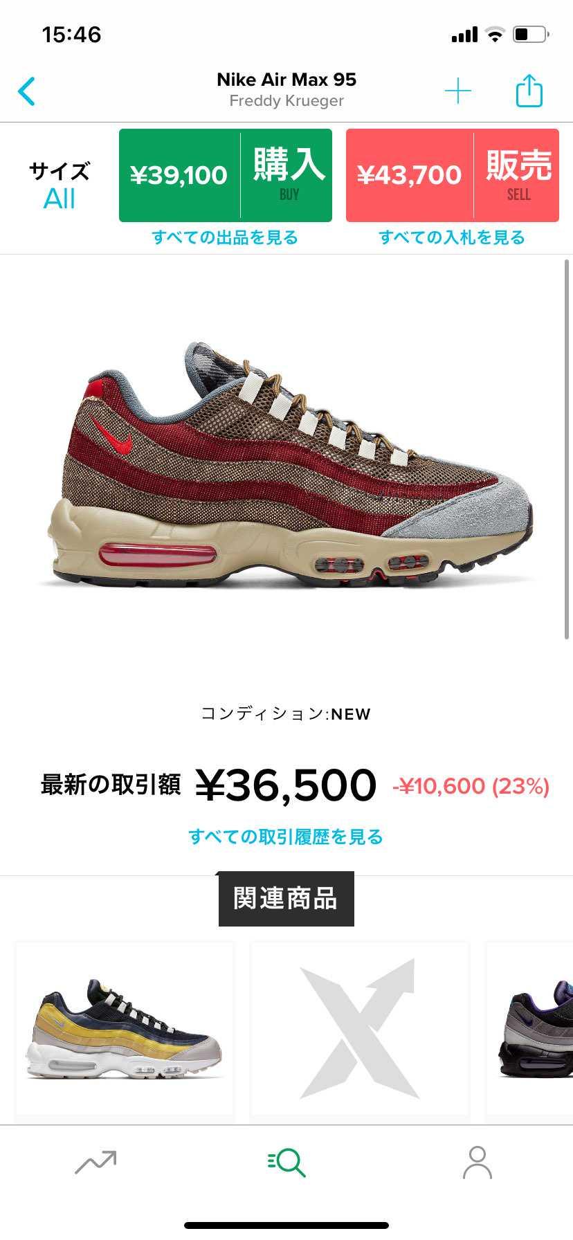 日本で発売ないかなー かっこいい
