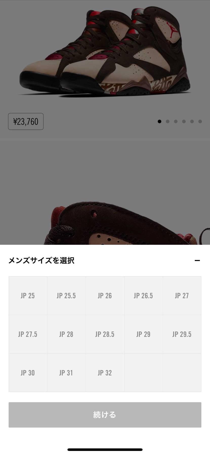 初オファー!! …もうないっていうね(´・_・`)