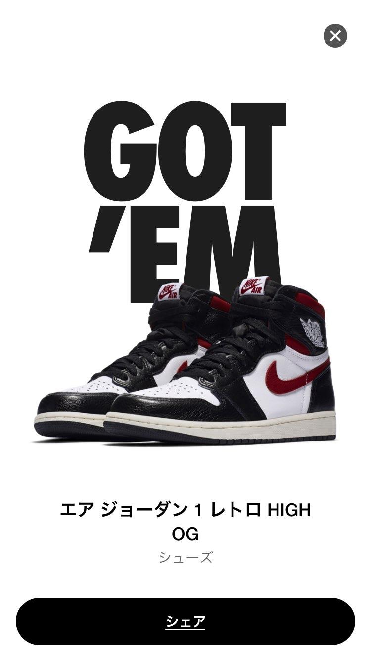 初GOT'EM!!!
