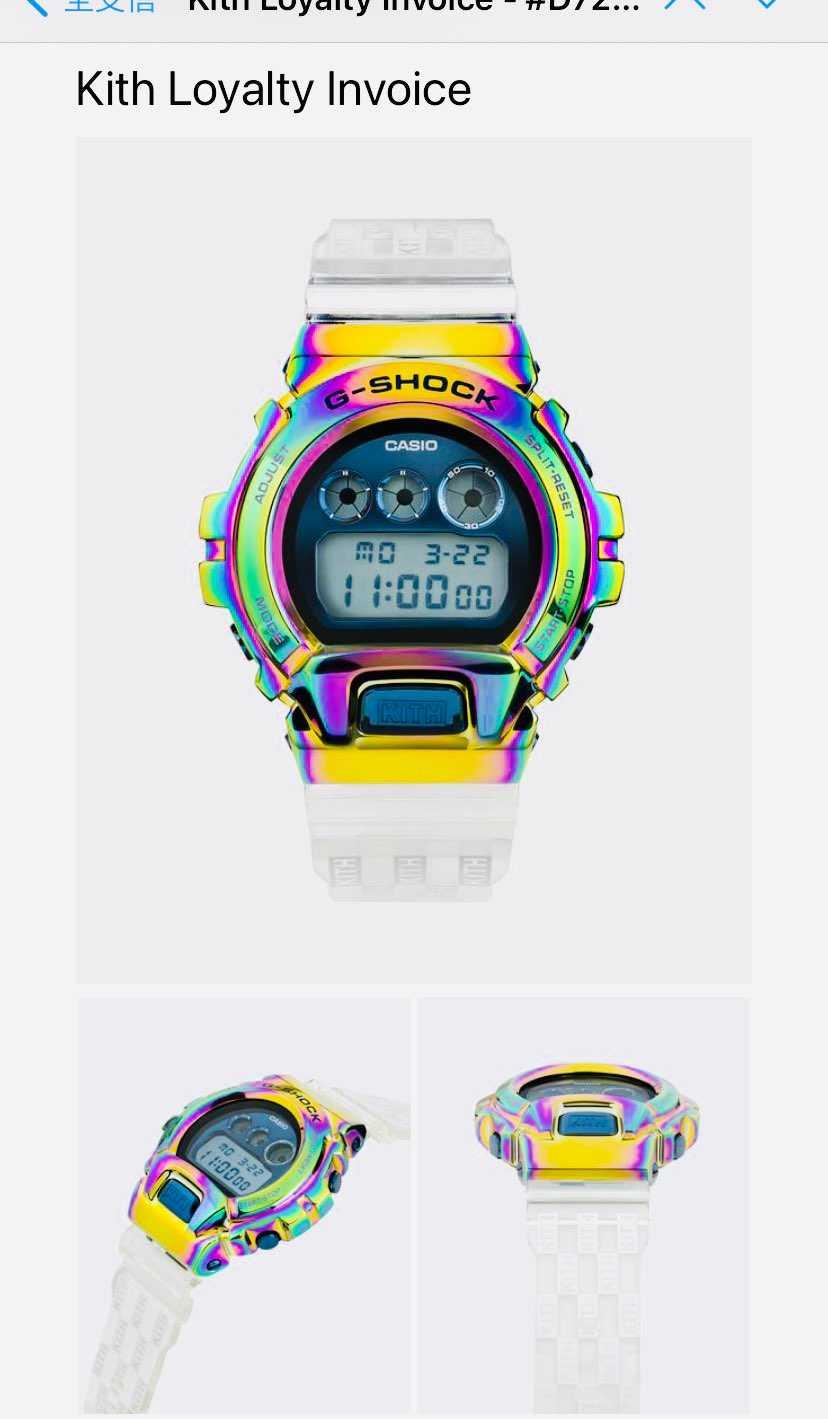 インスタでちょっといいなぁーって  思ってたKith for G-Shock
