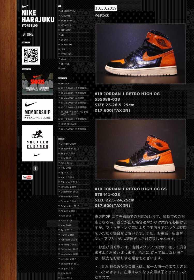 Nike原宿🐿🐿🐿