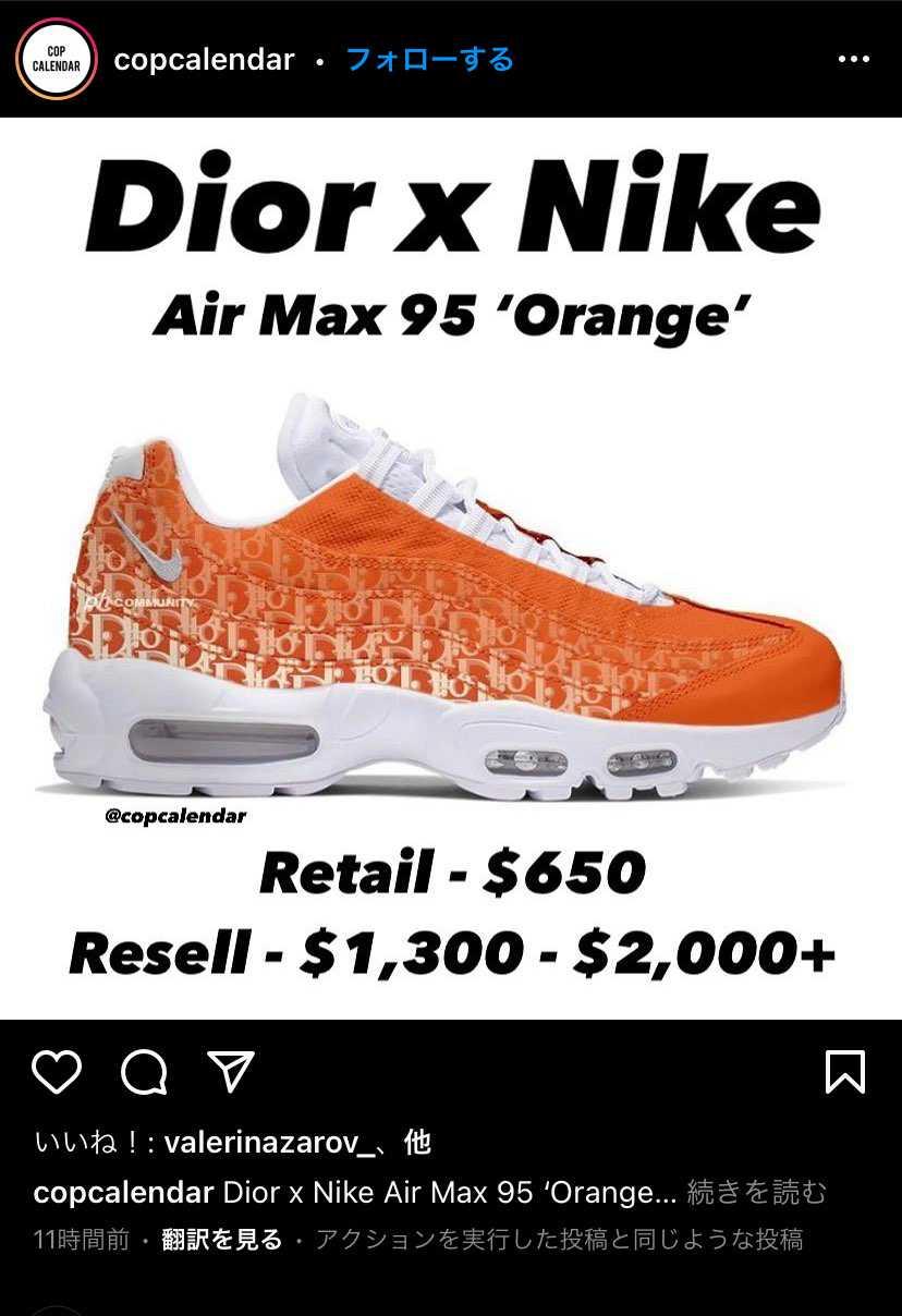オレンジらしいよ