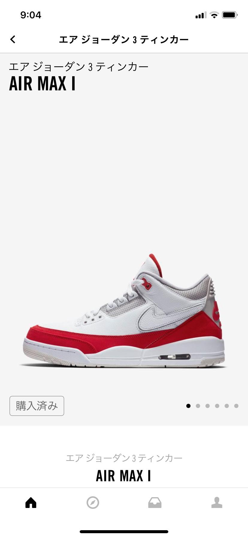 ( `・ω・) ウーム…最近靴買いすぎだ。 欲しい方居ますか? 流石に定価っ